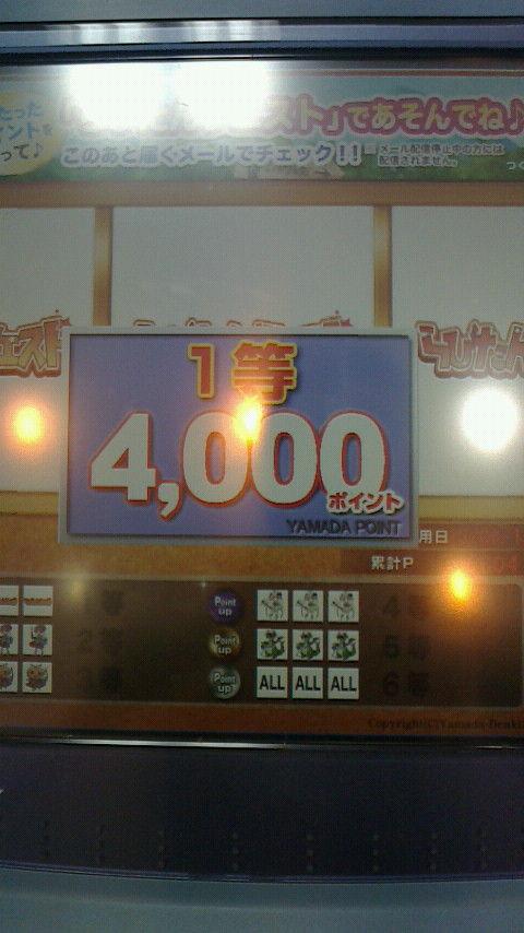 2013061411430000