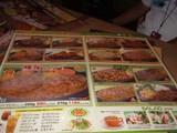 メニュー980円