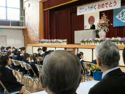 坂田小学校入学式