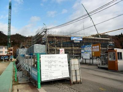 双葉総合体育館建築工事