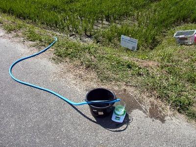 湧水量の測定
