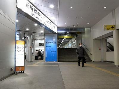 米原駅自由通路1