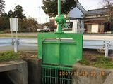 水路施設の補修2