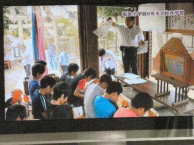 伊吹山テレビ