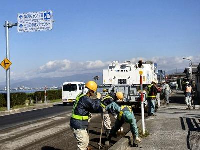 舗装修復工事1