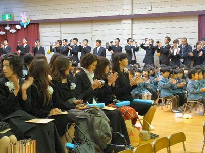 ふたば幼稚園卒園式1