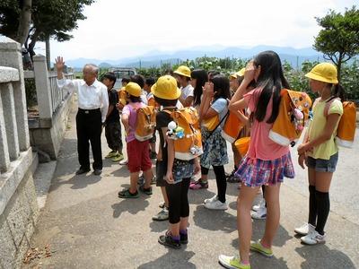 蛭子神社に到着