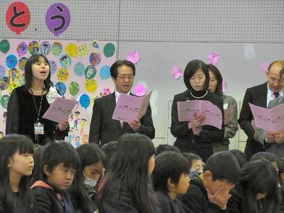 職員の合唱