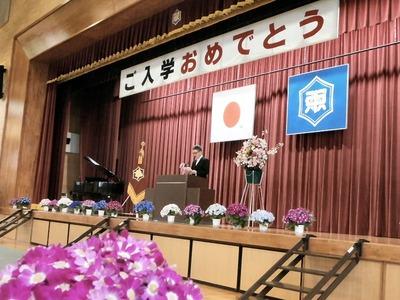 双葉中学校入学式