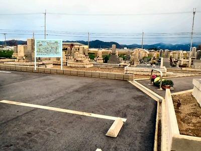 墓地の看板設置イメージ
