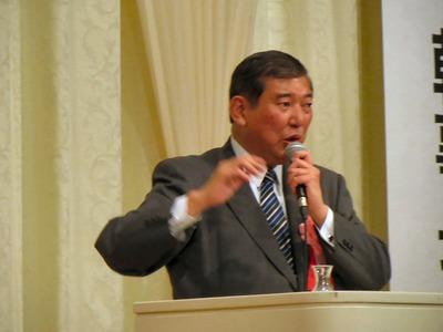 石破茂自民党幹事長