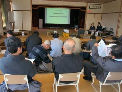農業組合定期総会