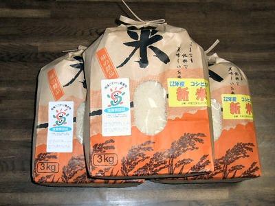 米3kg袋