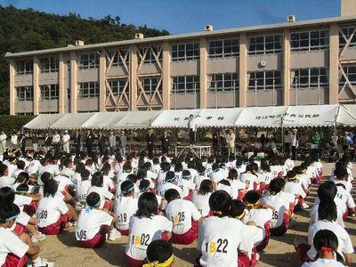 双葉中学校体育祭