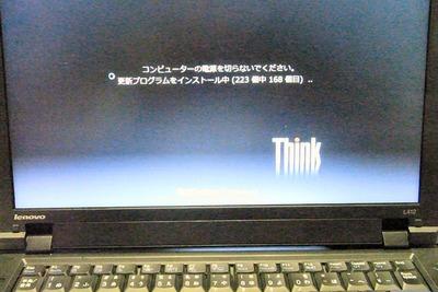 PCの異常