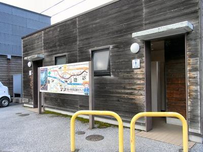 醒ヶ井駅トイレ
