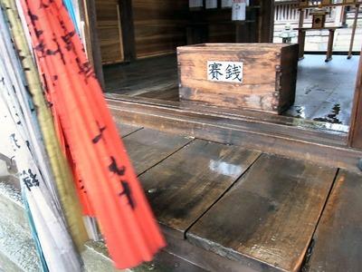 雨が吹き込んだ拝殿