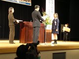 小学校の部最優秀作文受賞おめでとう