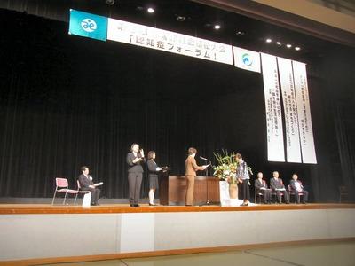 米原市社会福祉大会