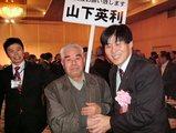 新太郎叔父