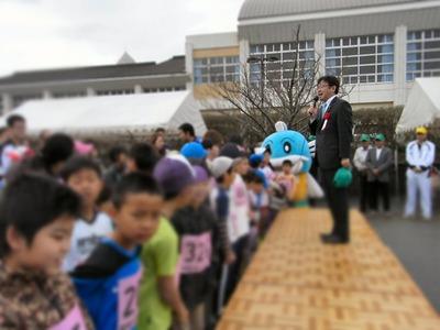 上野賢一郎衆議院議員
