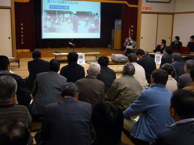 滋賀県立大学の湧くわく世継まちあるき発表