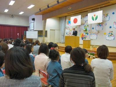 ふたば幼稚園入園式