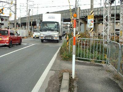 井戸町踏切平成16年12月
