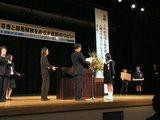 中学校の部最優秀作文受賞おめでとう