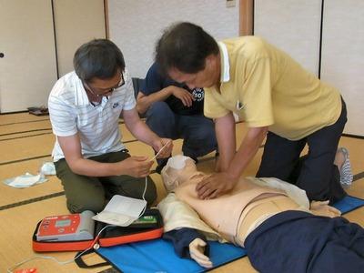 練習AED