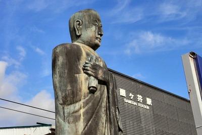 霊山三蔵像