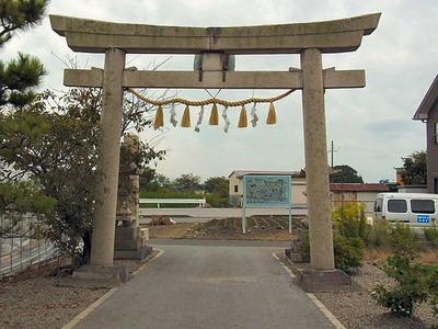 蛭子神社看板合成写真