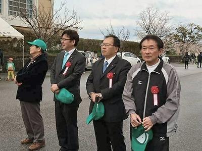 入江干拓マラソン