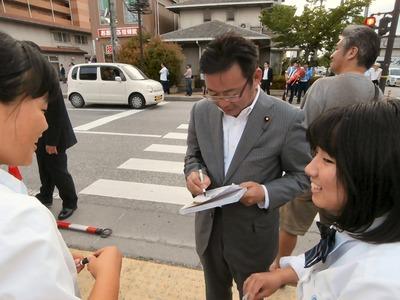 上野代議士のサイン