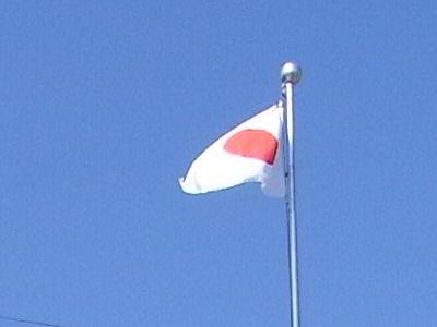 国旗掲揚ポール2008年3月撮影