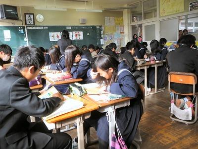 双葉中学校授業参観