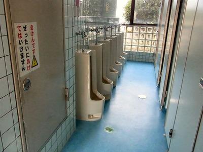 坂田小学校トイレ小