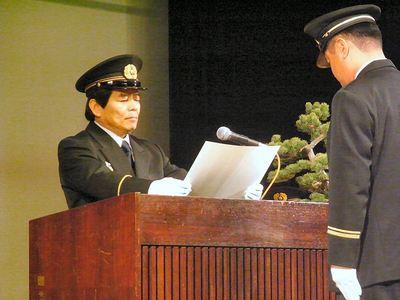 出初式市長表彰