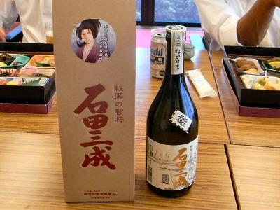 石田三成のお酒