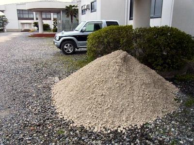 予備の土砂