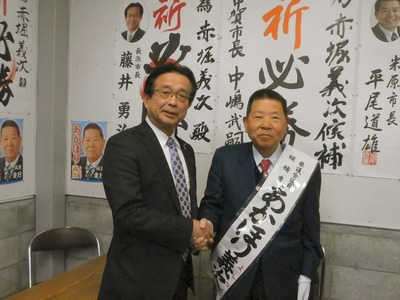 藤井勇治長浜市長と