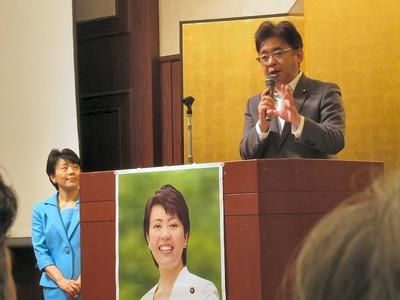 上野賢一郎財務副大臣激励の挨拶