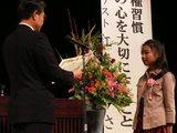 小学校の部最優秀ポスター受賞おめでとう