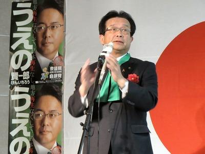 藤井勇治長浜市長