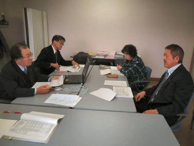 例月出納検査会計室