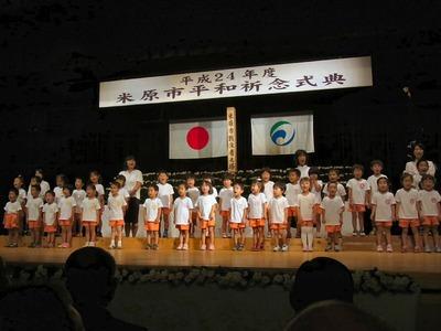 米原幼稚園の子どもたち
