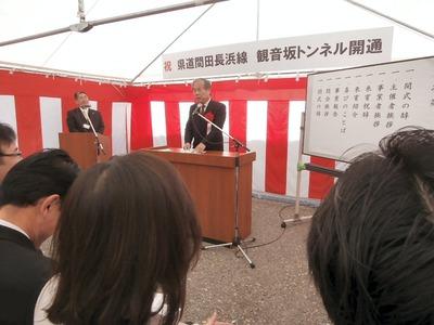 野田副議長