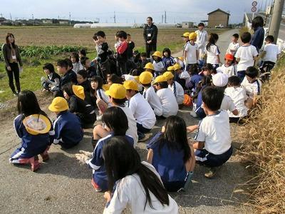 坂田小学校の校外学習