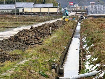 排水路補修市営事業