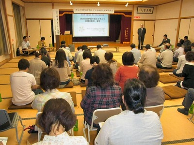 男女共同参画実践モデル地域指定事業研修会